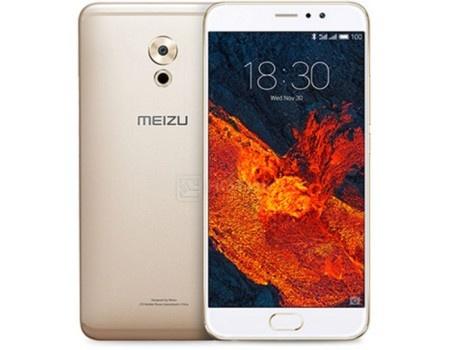 Смартфон Meizu Pro 6 Plus 64Gb Gold White (Android 6.0 (Marshmallow)/Exynos 8890 2000MHz/5.7 2560х1440/4096Mb/64Gb/4G LTE ) [M686H-64-GOWH] смартфон sony xperia x compact white android 6 0 marshmallow msm8956 1800mhz 4 6 1280x720 3072mb 32gb 4g lte [f5321white]