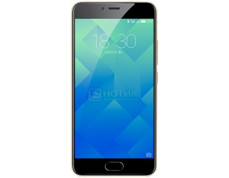 "Фотография товара смартфон Meizu M5c 16Gb Gold (Android 7.0 (Nougat)/MT6737 1300MHz/5.0"" 1280x720/2048Mb/16Gb/4G LTE ) [M710H-16-GOLD] (53014)"