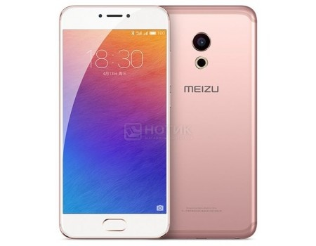 Смартфон Meizu Pro 6 64Gb Rose Gold White (Android 6.0 (Marshmallow)/MT6797T 2500MHz/5.2 1920x1080/4096Mb/64Gb/4G LTE ) [M570H-64-RGWH] смартфон meizu u20 32 gb rose gold white