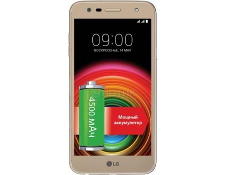 """Купить смартфон LG X Power 2 M320 Gold Gold (Android 7.0 (Nougat)/МТ6750 1500MHz/5.5"""" 1280x720/2048Mb/16Gb/4G LTE ) [LGM320.ACISGD] (53070) в Москве, в Спб и в России"""