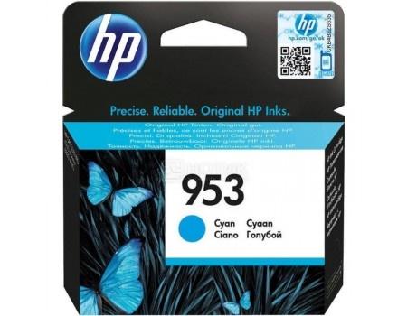 Фотография товара картридж HP 953 Cyan Ink для HP OJP 8710, 8715, 8720, 8730, 8210, 8725, Голубой F6U12AE 700стр (53493)