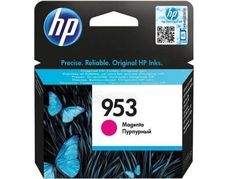 Фотография товара картридж HP 953 Magenta Ink для HP OJP 8710, 8715, 8720, 8730, 8210, 8725, Пурпурный F6U13AE 700стр (53494)