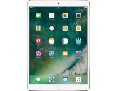 "Фотография товара планшет Apple iPad Pro 10.5 64Gb Wi-Fi + Cellular Rose Gold (iOS 10/A10X 2360MHz/10.5"" 2224x1668/4096Mb/64Gb/4G LTE ) [MQF22RU/A] (53729)"