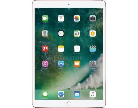 """Купить планшет Apple iPad Pro 10.5 64Gb Wi-Fi Rose Gold (iOS 10/A10X 2360MHz/10.5"""" 2224x1668/4096Mb/64Gb/ ) [MQDY2RU/A] (53734) в Москве, в Спб и в России"""
