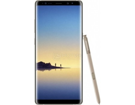 "Фотография товара смартфон Samsung Galaxy Note 8 64Gb SM-N950FZ Maple Gold (Android 7.1 (Nougat)/Exynos 8895 2300MHz/6.3"" 2960х1440/6144Mb/64Gb/4G LTE ) [SM-N950FZDDSER] (53825)"