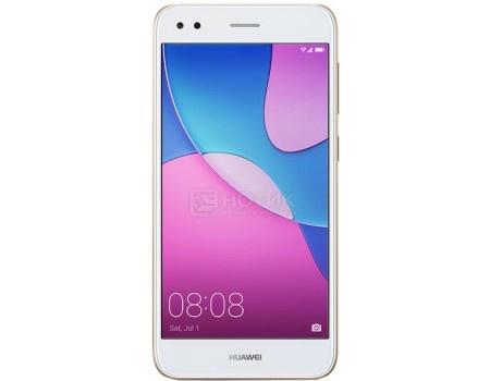 Смартфон Huawei Nova Lite 2017 Gold (Android 7.0 (Nougat)/MSM8917 1400MHz/5.0* 1280x720/2048Mb/16Gb/4G LTE ) [6901443196685], арт: 54065 - Huawei