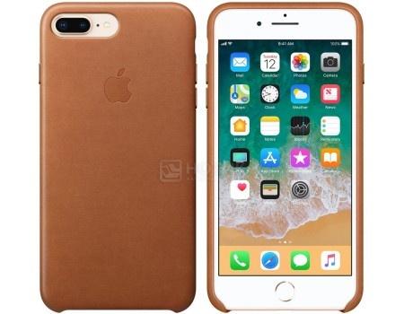 Чехол-накладка Apple Leather Case Saddle Brown для iPhone 8 Plus / 7 Plus MQHK2ZM/A, Кожа, Коричневый, арт: 54300 - Apple