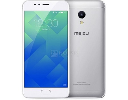 Смартфон Meizu M5s 16Gb Silver White (Android 6.0 (Marshmallow)/MT6753 1300MHz/5.2
