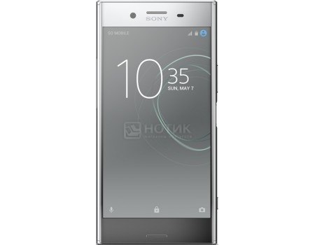 Sony Xperia XZ Premium Dual Luminous Chrome (Android 7.1 (Nougat)/MSM8998 2450MHz/5.5* 3840x2160/4096Mb/64Gb/4G LTE ) [1308-1059], арт: 54436 - Sony