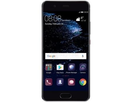 Смартфон Huawei P10 Plus Dual Sim 64Gb Ram 4Gb (Android 7.0 (Nougat)/Kirin 960 2400MHz/5.5* 2560х1440/4096Mb/64Gb/4G LTE ) [6901443178032], арт: 54721 - Huawei