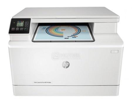 МФУ лазерное цветное HP Color LaserJet Pro M180n A4 16/16 стр/мин 128Мб LAN USB Белый T6B70A