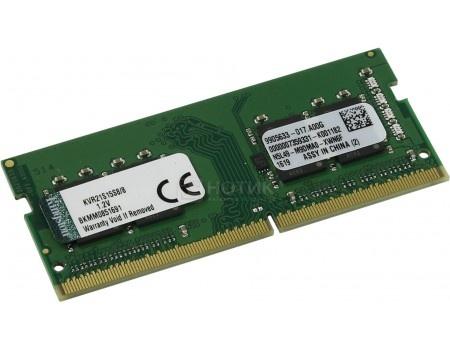 Модуль памяти Kingston SO-DIMM DDR4 8192Mb PC4-17000 2133MHz 1.2V, CL15, KVR21S15S8/8, арт: 54853 - Kingston