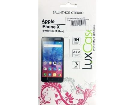 Защитное стекло LuxCase для смартфона Apple iPhone X, 0,33 мм, 82283