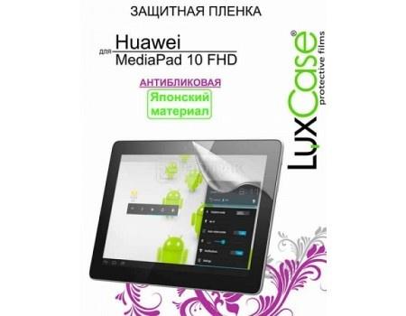 Защитная пленка LuxCase для планшета Huawei MediaPad T3 10 (Антибликовая) 51698