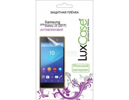 Защитная пленка LuxCase для смартфона Samsung Galaxy J3 (2017) (Антибликовая) 52587