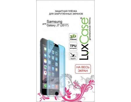 Защитная пленка LuxCase для смартфона Samsung Galaxy J7 (2017) (Суперпрозрачная) 52584