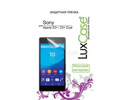 Защитная пленка LuxCase для смартфона Sony Xperia Z3+ / Z3+ Dual (Суперпрозрачная), 81116