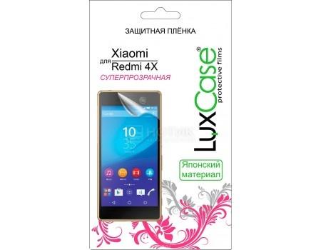 Фотография товара защитная пленка LuxCase для смартфона Xiaomi Redmi 4X (Суперпрозрачная) 54882 (55058)
