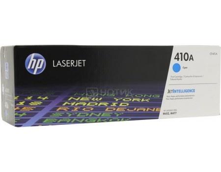 Фотография товара картридж HP CF411A для Color LaserJet Pro M452/MFP M477/M377dw, Голубой 2300стр (55088)