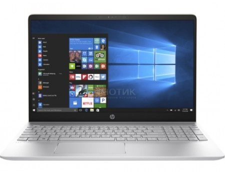 Фотография товара ноутбук HP Pavilion 15-ck004ur (15.6 IPS (LED)/ Core i5 8250U 1600MHz/ 4096Mb/ HDD 1000Gb/ Intel UHD Graphics 620 64Mb) MS Windows 10 Home (64-bit) [2PP67EA] (55246)