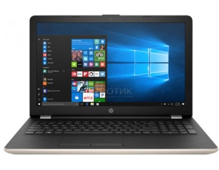 Ноутбук HP 15-bw517ur (15.6 TN (LED)/ E-Series E2-9000e 1500MHz/ 4096Mb/ HDD 500Gb/ AMD Radeon R2 series 64Mb) MS Windows 10 Home (64-bit) [2FP11EA]