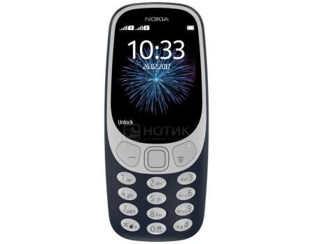 Смартфон Nokia 3310 Dual Sim 2017 (/ /2.4* 320x240//0.01Gb/ ) [A00028099], арт: 55636 - Nokia