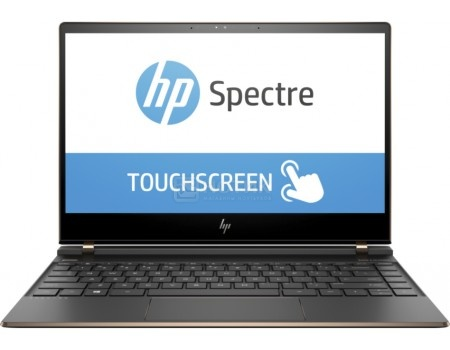 Ультрабук HP Spectre 13-af005ur (13.3 IPS (LED)/ Core i7 8550U 1800MHz/ 16384Mb/ SSD / Intel UHD Graphics 620 64Mb) MS Windows 10 Home (64-bit) [2PQ03EA]