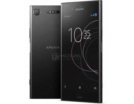 """Фотография товара sony Xperia XZ1 Dual Black (Android 8.0 (Oreo)/MSM8998 2350MHz/5.20"""" 1920x1080/4096Mb/64Gb/4G LTE ) [1310-7524] (55720)"""