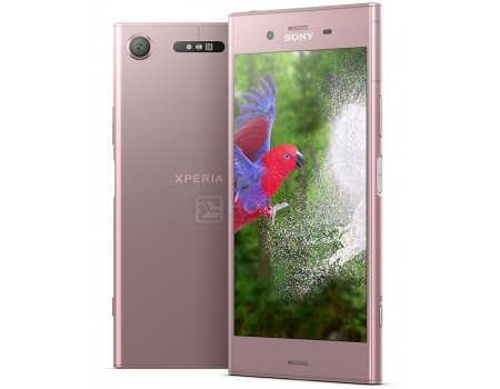 Sony Xperia XZ1 Dual Venus Pink (Android 8.0 (Oreo)/MSM8998 2350MHz/5.2
