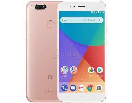 Смартфон Xiaomi Mi A1 64Gb Rose Gold (Android 7.1 (Nougat)/MSM8953 2350MHz/5.5