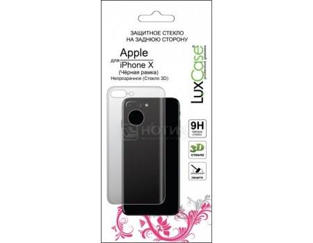 Защитное стекло LuxCase для смартфона Apple iPhone X Back (Стекло 3D, для задней стороны), Черный 77710