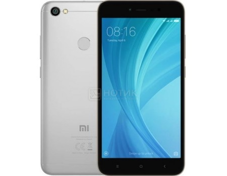 "Фотография товара смартфон Xiaomi Redmi Note 5A Prime 32Gb Gray (Android 7.0 (Nougat)/MSM8940 1400MHz/5.5"" 1280x720/3072Mb/32Gb/4G LTE ) [Redmi_Note_5A_Prime_32GB_Gray] (56192)"