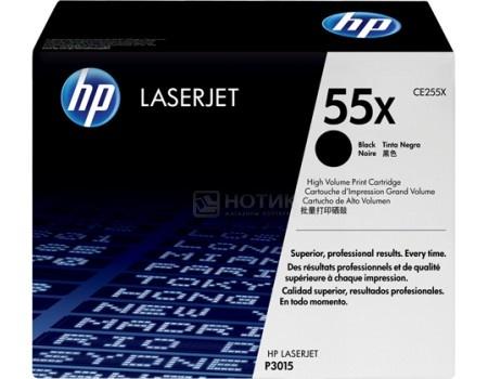 Картридж HP 55X для LaserJet Enterprise P3015 12500стр (двойная упаковка), Черный CE255XD