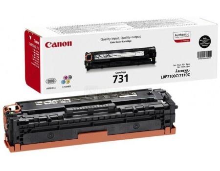 Картридж Canon 731 для LBP 7100Cn 7110Cw 1400стр Черный 6272B002, арт: 56633 - Canon