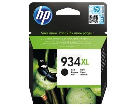 Картридж HP 935 для Officejet Pro 6830 400стр, Желтый C2P22AE, арт: 56637 - HP