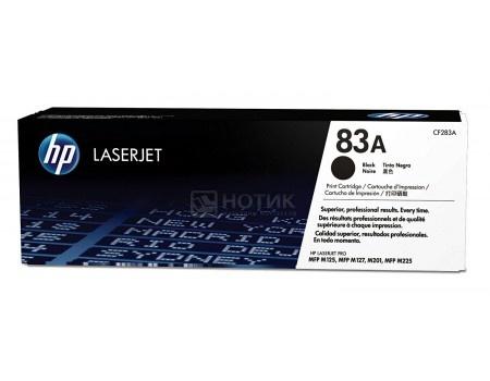 Картридж HP 83A для LJ Pro MFP M125nw MFP M127fw 1600стр, Черный CF283A, арт: 56676 - HP
