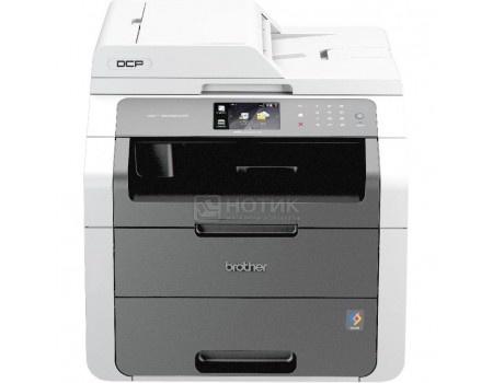 МФУ светодиодное цветное Brother DCP-9020CDW, A4, ADF, 18 стр./мин, 192Mb, USB, LAN, WiFi, Белый DCP9020CDWR1