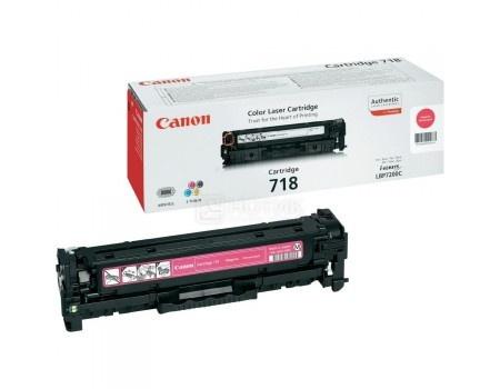 Картридж Canon 718M для LBP-7200 MF8330 8350 8580 Пурпурный 2900 стр 2660B002, арт: 56702 - Canon