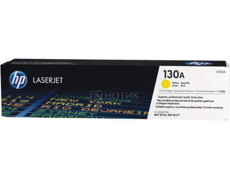 Картридж HP 130A для LaserJet M153 M176 M177 Желтый CF352A, арт: 56705 - HP