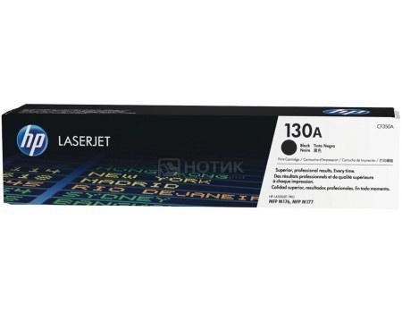 Картридж HP 130A для LaserJet M153 M176 M177 Черный CF350A, арт: 56707 - HP