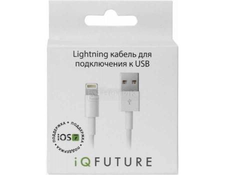 Фотография товара кабель IQfuture для iPhone, iPad, iPod Apple Lightning port/USB 2.0 IQ-AC01-NEW, Белый (56713)