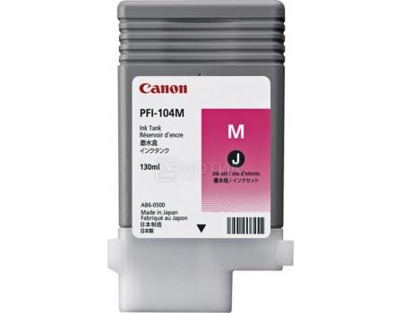 Картридж Canon PFI-104M для iPF650 655 750 755 120 стр. Пурпурный 3631B001, арт: 56718 - Canon