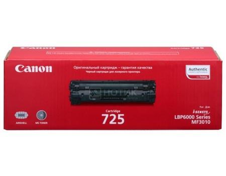 Картридж Canon 725 для LBP-6000 LBP-6000B 1600 стр, Черный 3484B005, арт: 56738 - Canon
