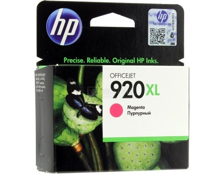 Картридж HP 920XL для Officejet 6000 6500 7000 7500A пурпурный CD973AE