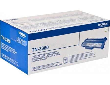 Картридж Brother TN-3380 для HL5440D 5450DN 5470DW 6180DW DCP8110 8250 MFC8520 8000стр, Черный  TN3380