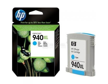 Картридж HP 940XL для Officejet Pro 8000 8500 8500A Голубой C4907AE, арт: 56783 - HP