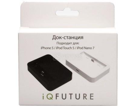 Фотография товара док-станция IQfuture для iPhone 5, iPod Touch 5, IQ-DS01/W Белый (56808)