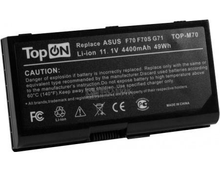 Аккумулятор TopON TOP-M70 11.1V 4800mAh для Asus PN: A32-F70 A32-M70 A32-N70 A41-M70 A42-M70 L0690LC L082036