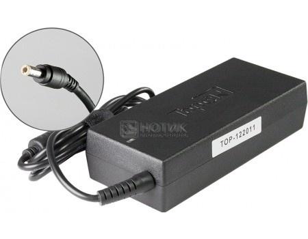 Зарядное устройство TopON TOP-DT01 для ASUS K40, K50, A6, F2, F3, W5, U5 Series, Toshiba, Lenovo IdeaPad (5.5x2.5mm) 90W