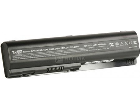 Аккумулятор TopON TOP-DV5 10.8V 4800mAh. для HP PN:462890-541 462890-761 HSTNN-CB72 HSTNN-XB72 HSTNN-XB73 KS524AA.